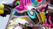 【仮面ライダーエグゼイド】第4話「オペレーションの名はDash!」の予告!仮面ライダーレーザーがエグゼイドのバイクに変身!
