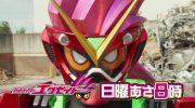【仮面ライダーエグゼイド】第5話「全員集結、激突Crash!」の予告!ロボットアクションゲーマ登場!ゲンムの正体が明らかに!