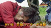 【ジュウオウジャー】動物合体 DXドデカイオーの動画レビュー!14体合体のワイルドトウサイドデカキングも!
