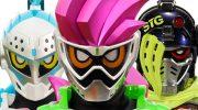 【仮面ライダーエグゼイド】HIGH PROPORTION COLLECTION 仮面ライダー02にガシャコンブレイカーがラインナップ!