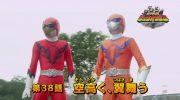 【ジュウオウジャー】第38話「空高く、翼舞う」の予告!大和&バドのW変身!ジュオウイーグル&ジュウオウバード!