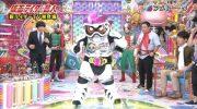 【仮面ライダーエグゼイド】ガンバライジングガシャット&4ポケットバインダーセットが3月発売!平成ライダー全ての力が集結!