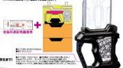 【仮面ライダーエグゼイド】変身パッド DXガシャコンバグヴァイザーが11月26日発売!グラファイトバグスターに培養!