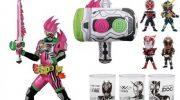 【仮面ライダーエグゼイド】LVUR09 ジェットコンバットゲーマが12月上旬発売!スナイプがレベル3に!