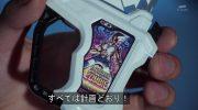 【仮面ライダーエグゼイド】仮面ライダー情報番組「ポッピーピポパポの部屋」第11回が配信!飛彩、大我、貴利矢の秘密が明らかに!
