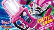 【仮面ライダーエグゼイド】DXマイティブラザーズXXガシャットが12月23日発売!俺がお前で!お前が俺で!