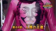 【ジュウオウジャー】第44話「人類の王者」の予告!人類の王者・ジュウオウヒューマン登場w