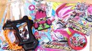 【ゲーム】3DS『オール仮面ライダー ライダーレボリューション』はアップデートでエグゼイド レベル3やレベル5も配信!