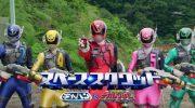 【メタルヒーロー】映画『スペース・スクワッド ギャバンVSデカレンジャー』の新画像が公開!巨獣特捜ジャスピオンも登場!