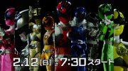 【キュウレンジャー】感謝祭の1月22日・スーパー戦隊DAYに宇宙戦隊キュウレンジャーがステージ初登場!