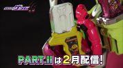 【仮面ライダーエグゼイド】W以降のレジェンドライダーガシャットが予約開始!ダブル・オーズ・フォーゼ・ウィザード・鎧武・ドライブゲーマーに!