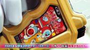 【仮面ライダーエグゼイド】仮面ライダーゲンム PART.1 「レジェンドライダー・ステージ」が公開!ガンバライジングガシャット誕生!