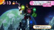 【キュウレンジャー】宇宙戦隊キュウレンジャーのポスターが公開!キュウレンジャーとキュウレンオーがめちゃくちゃかっこいい!