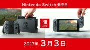 【ゲーム】Nintendo Switchのわかりやすい新作発売スケジュールが公開!ゼルダとマリオカートと・・・あれ、次は?