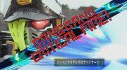 【仮面ライダーエグゼイド】第20話「逆風からのtake off!」のまとめ!スナイプがシミュレーションゲーマーレベル50に!