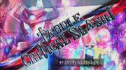 【仮面ライダーエグゼイド】第19話「Fantasyは突然に!?」のまとめ!ブレイブ ファンタジーゲーマーレベル50の必殺技が炸裂!