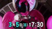 【宇宙戦隊キュウレンジャー】第4話「夢みるアンドロイド」の予告!次は地球!ラプターがワシピンクに変身!