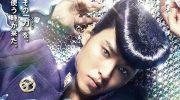 【ニュース】実写映画『ジョジョの奇妙な冒険 ダイヤモンドは砕けない第一章』の本編映像が初公開!ん?ジョジョ?