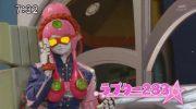 【宇宙戦隊キュウレンジャー】第4話「夢みるアンドロイド」のまとめ!ラプターがワシピンクに変身!ワシ座に代っておしおきです!