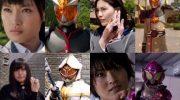 【仮面ライダー】SHODO仮面ライダーVS6のラインナップが公開!スーパー1、ガラガランダ、ゲルショッカー、ダブル!