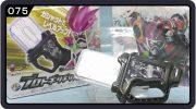 【仮面ライダーエグゼイド】3/25~4/14まで「超スーパーヒーローキャンペーン」が開催!映画の感想を送るとヒーローから手紙が届くぞ!