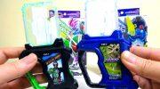 【仮面ライダーエグゼイド】『仮面戦隊ゴライダー』のPR2が公開!マキシマム・ファンタジー・シミュレーションゲーマーも登場!