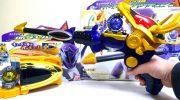 【宇宙戦隊キュウレンジャー】DXリュウボイジャー、DXコグマボイジャー&オオグマボイジャーが4月29日発売!セットも!