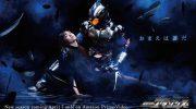 【仮面ライダーアマゾンズ】仮面ライダーアマゾンズ シーズン2のカウントダウンが開始!4月7日(金)第1話配信だぞん!