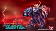 【宇宙戦隊キュウレンジャー】オオグマキュータマキャンペーンのTVCMが公開!4月29日以降に対象商品を買うともらえるぞ!