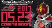 【仮面ライダー電王】CSM第16弾はCSMデンオウベルト&ケータロスセット!5月23日詳細公開&受注開始!