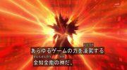 【仮面ライダーエグゼイド】グラファイトさんが進化して必殺技がパワーアップ!超絶奥義ドドドドド紅蓮爆龍剣!