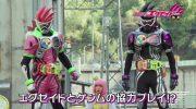 【仮面ライダーエグゼイド】なんと第30話も天ヶ崎恋こと小手伸也さんの出番なし!そろそろみんなの記憶から・・・