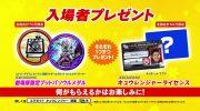 【仮面ライダーエグゼイド】仮面戦隊ゴライダーのBlu-ray&DVDが9月13日発売!パッケージ画像が公開!