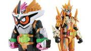 【仮面ライダーエグゼイド】DXハイパームテキガシャットが6月17日発売!仮面ライダーエグゼイド ムテキゲーマーに変身!