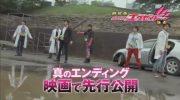 【仮面ライダーエグゼイド】CD「TVサウンドトラック」に「DX仮面ライダークロニクルガシャット 2 songs ver.」が付属!
