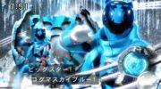 【宇宙戦隊キュウレンジャー】宇宙戦隊キュウレンジャー Data Photobook(仮) が8月5日発売!80Pの大ボリューム!