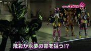 【仮面ライダーエグゼイド】大我、グラファイトに敗れる!そしてニコちゃんがパラドクスのバグスターウィルスに感染!
