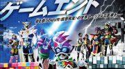 【仮面ライダーエグゼイド】「幻夢VR」と「マイティクリエイターVRXガシャット」で変身!エグゼイド クリエイターゲーマーが誕生!