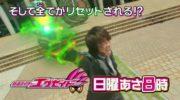 【仮面ライダーエグゼイド】グラファイトさん、ついにゲムデウスの力でポーズを攻略する!