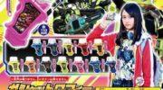 【仮面ライダーエグゼイド】ガシャポン・ガシャットロフィーが7月発売!全種コンプリートを目指そう!