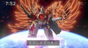 【宇宙戦隊キュウレンジャー】ホウオウベース、ホウオウボイジャー、ホウオウステーションが登場!合体してギガントホウオーに!