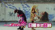 【仮面ライダーエグゼイド】プロトマイティアクションXガシャットオリジンの動画レビュー!並ばないでも買えた?