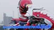 【宇宙戦隊キュウレンジャー】プレミアムセットが7月8日(土)発売!ヘラクレスキュータマでハミィがムキムキに!?