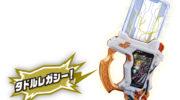 【仮面ライダーエグゼイド】DXハリケーンニンジャガシャットが8月5日発売!仮面ライダー風魔&忍者プレイヤーに!