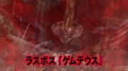 【仮面ライダーエグゼイド】ガンバライジングGH6弾が7月上旬稼働予定!最強トリプルライダーCPカードが追加公開!どれが好き?