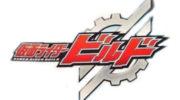 【仮面ライダービルド】敵のナイトローグ&ブラッドスタークの武器・トランスチームガン、スチームブレードの画像がネタバレ!