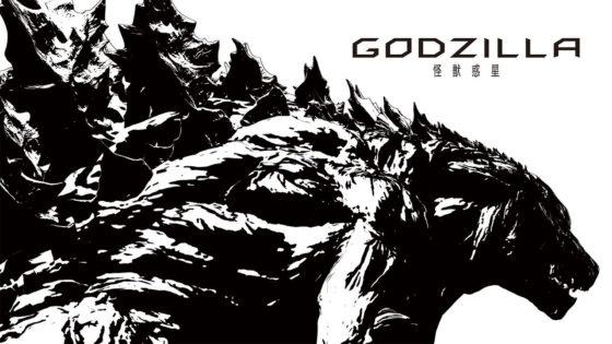 【ゴジラ】映画『GODZILLA −怪獣惑星−』のゴジラ2017とセルヴァムがソフビ化!ゴジラ2017は全高約26cmとビッグスケール!