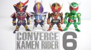 【仮面ライダー】CONVERGE KAMEN RIDER 7の情報が公開!ゴースト、ン・ダグバ・ゼバ、エグゼイドがラインナップ!