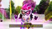 【仮面ライダーエグゼイド】全員レベル1に変身してラスボス・超ゲムデウスを攻略!レベル1の必殺技でフィニッシュ!