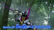【宇宙戦隊キュウレンジャー】第26話「闇の戦士、ヘビツカイメタル」の予告!ダークナーガがヘビツカイメタルに変身!